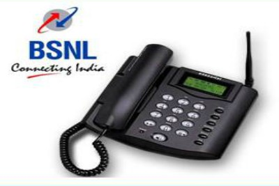 bsnl-extends-sunday-free-calling-offer-another-three-months-from-february-2018-ePathram