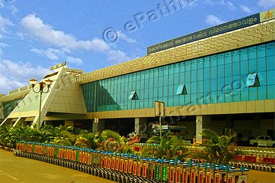 calicut-international-airport-karipur-epathram