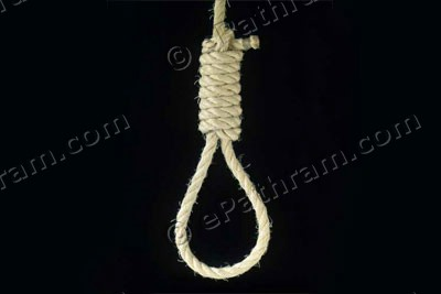 capital-punishment-hanging-death-penalty-ePathram