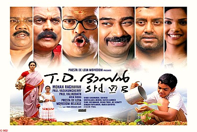 cinema-poster-t-d-dasan-6b-ePathram