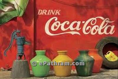 coca-cola-epathram