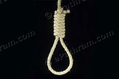 death-noose-epathram