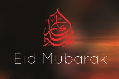 eid-mubarak-eid-ul-fither-in-kerala-ePathram