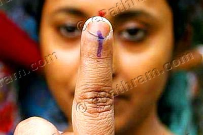 election-ink-mark-epathram