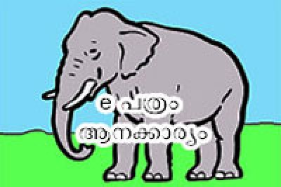 elephant-stories-epathram