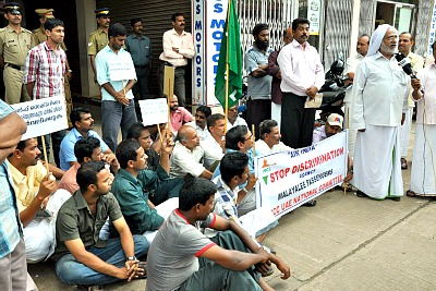 imcc-air-india-office-picketing-ePathram