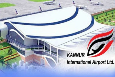 kannur-international-airport-inaugurated-ePathram