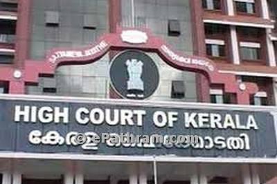 kerala-high-court-verdict-no-hartal-without-7-days-notice-ePathram