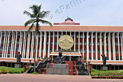 kerala-legislative-assembly-epathram