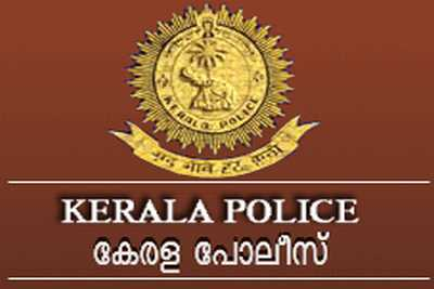 kerala-police-epathram