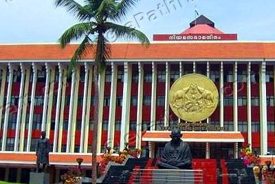 kerala-secretariat-epathram