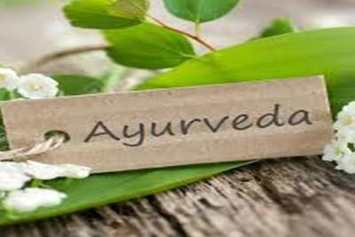 logo-ayurveda-ePathram