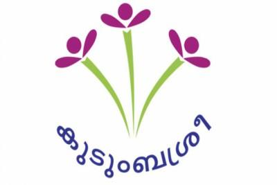 logo-kudumba-shree-ePathram