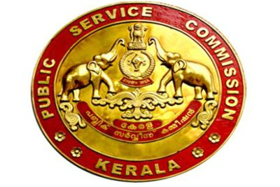 logo-psc-kerala-public-service-commission-ePathram