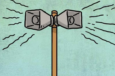 loud-speaker-ePathram