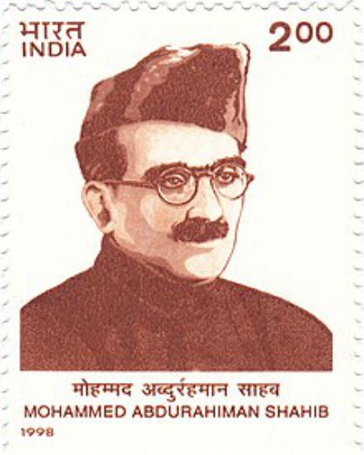 mohammed-abdur-rahiman-indian-stamp-in-1998-ePathram