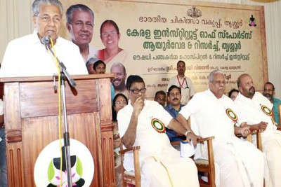 pinaray-vijayan-inaugurate-ayurveda-institute-ePathram