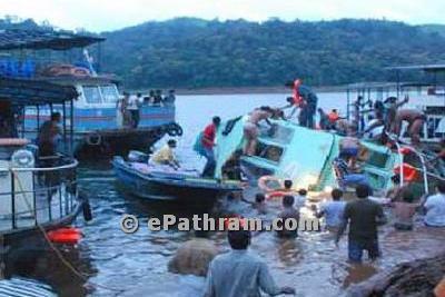 boat-tragedy-epathram