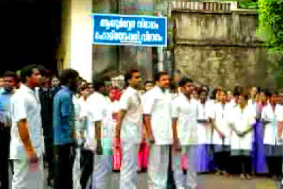 thrissur-nurses-strike-epathram