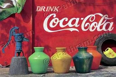 drink-cocacola-epathram