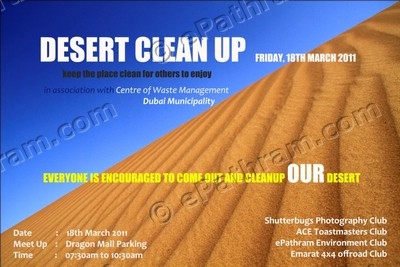 desert-cleanup-drive-march-2011-epathram