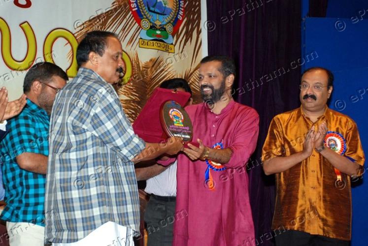 sakkariya-award