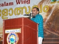 indian-social-club-muscat-p-manikandhan-speaking-epathram