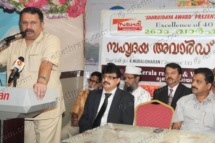 sahrudaya-award-2011-01-epathram