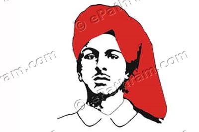 bhagat-singh-epathram