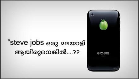 steve-jobs-keralite-epathram
