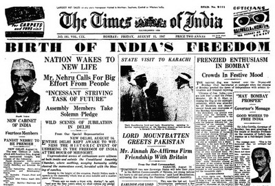india_independence_newspaper-epathram