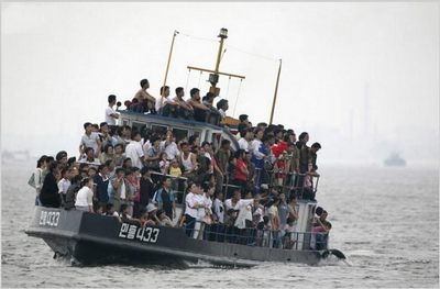 boat ride-epathram