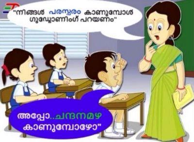 students-jokes-epathram