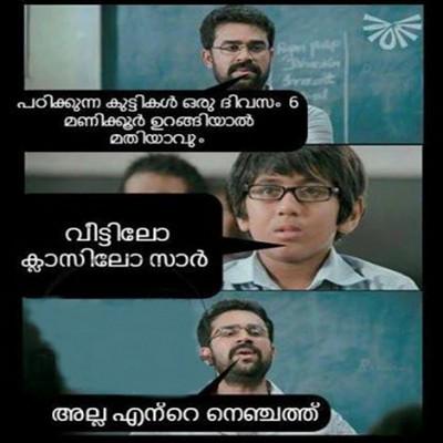 teacher_student