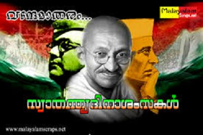 independence day_epathram