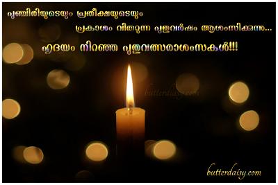 happy new year_epatharm