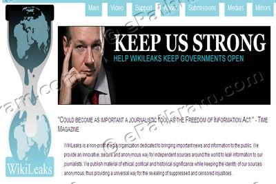 wikileaks-mirror-servers-epathram