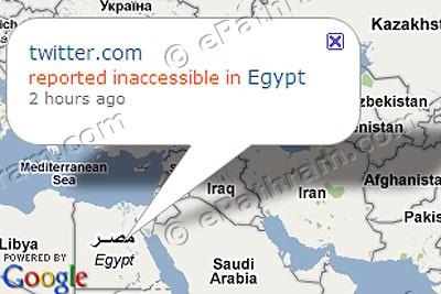 herdict-twitter-egypt-epathram