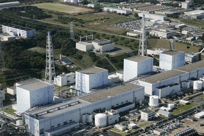 japan-nuclear plant-epathram