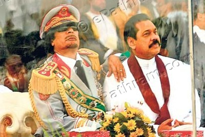 gaddafi-rajapakse-epathram