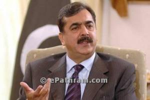 Syed-Yousaf-Raza-Gilani-epathram