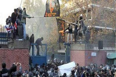 iran-uk-embassy-epathram