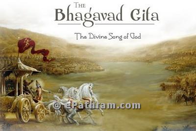 bhagvat-geetha-epathram