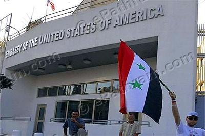 us-embassy-syria-epathram