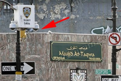 nypd-spying-mosques-epathram