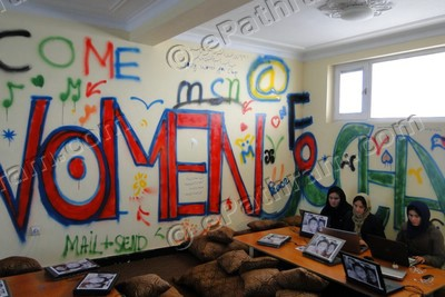 afghanistan-womens-internet-cafe-epathram