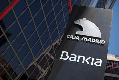 spain-banking-woes-epathram