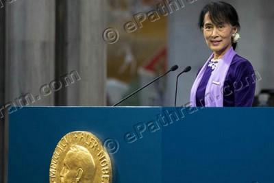 suu-kyi-nobel-prize-epathram