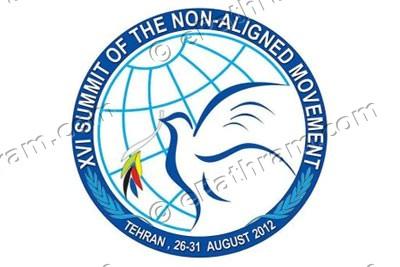 nam-summit-2012-logo-epathram