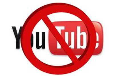 youtube-ban-epathram